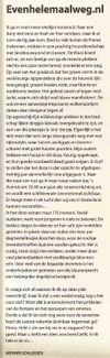 Romagne_column