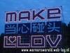 Make_llov