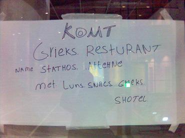 Aankondiging_restaurant